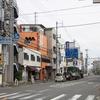 長堂二丁目(東大阪市)