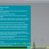 トリニティウォレット内に、XAZ移行のためのETHアドレスを入力するフォームが表示されました!!