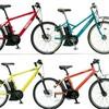 10万円台の電動アシスト クロスバイクを徹底比較!