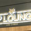 ロスカボス空港のVIPラウンジ訪問記(2021年8月)