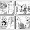掲載情報:9月30日発売 COMICペンギンクラブ
