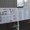 「グリーンフェスティバル2016」に参加しました。(平成28年10月30日)