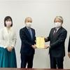【資料・申し入れ書】新型コロナウイルスの感染症の対策に関する申し入れ