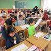 3年生:国語 漢字の練習