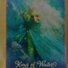今日のカード King of Water