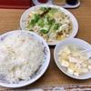 中区錦町マリンハイツの「百鶴楼」で台湾風 葱と鶏肉のごま油かけ(葱油鶏)定食