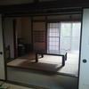 松本のゲストハウスに泊まる「東屋」