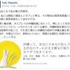 ウヨ「沖縄ってほんとに日本人の住んでいるところなの?」