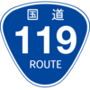 No.004 国道119号