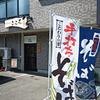 手打ちそば こころ / 札幌市北区新琴似8条1丁目 カルフール麻生 1F