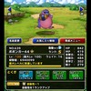level.1137【育成】新生転生(7/27分)