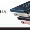 Xperia XZを安く買うならキャリアとSIMフリーどちらがおトク?