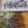 【料理】時間のない残業サラリーマンが奥様に作る、お弁当第八弾
