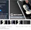【無料アセット】 VRトラッキングで肩と腕をIK制御するVTuberっぽいことができそうなスクリプト「VRArmIK」/ iPhone Xで表情をキャプチャして、キャラクターに反映するARKitアニメーションツール / VRコントローラーでアイテム操作と会話システム / カスタマイズ可能なプログレスバー / 綺麗なPBRマテリアルするテクスチャツール