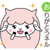 【読売ファミリーLINEスタンプ】「ヨーネルと一緒ネル!Part3」(着ぐるみver)ができたネル☆