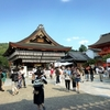 祇園祭 前祭演奏