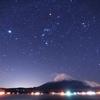 山中湖① ~富士山上で輝くオリオン座~