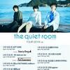 メンヘラ女子集合!!《the quiet room》