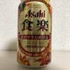 ASAHI 食楽