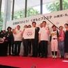 くまモン 熊本地震復興支援へ感謝「頑張るモン」