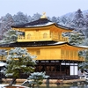 『雪の金閣寺』念願の雪景を京都で堪能!