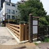 メンテのあと、石神井川下りのおさんぽ試走をしたぜい。