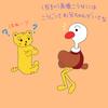 【2コマ】高橋光成の実家はお菓子屋?