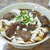 【台北】安い・うまい・ボリューミーな牛肉麺は富宏牛肉麺で決まり!【グルメ】
