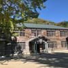 昭和村 喰丸小学校