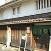 千利休の生まれた堺にある「つぼ市製茶本舗」へ行ったよ