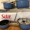 オーストラリアのSilitシリット鍋4点セット購入!福袋級!