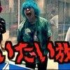 【随時更新】YouTuber(ユーチューバー)をジャンル別に人気おすすめ!大人向けから子供向けまで