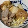 【鹿児島風おでん】豚バラ+さつま揚げ+豆もやしで満足度大!