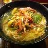 【今週のラーメン517】 弘雅流製麺 (神戸・住吉) 鶏そば