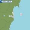 午前8時47分頃に福島県沖で地震が起きた。