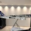 成田空港~隈研吾さん監修のANAの新しいラウンジが3月にオープン!