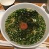 nana's green teaでランチうどん