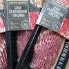 牛丼に使える牛肉売ってます