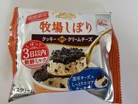 牧場しぼり「クッキーONクリームチーズ」はまるでケーキなのに全力の牧場しぼり。