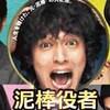 【週間】映画ランキング!(2017年 11月18~19日)最新の興行収入!