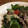 砂肝コンフィーとルッコラサラダ