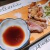 【食べログ】和食が美味しい立ち飲み屋!たにの魅力をご紹介します。