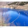 女一人旅 四万温泉の記録 自由きままにぶぅらぶら♪(奥四万湖)