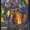 【冥界を統べる新月のハーデス】カード効果が強い!エスケープ展開出来ないメタカードって?