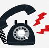 """「ムダな電話対応は廃止せよ """"お客様""""の相手より従業員を守ることの合理性」を読んで"""
