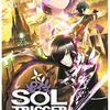 ソールトリガー PSP ゲームシステムの圧倒的な面白さと 物語の重さをお楽しみください