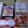 5/9 杏仁豆腐94 生餃子94 牛肉炒め用味付け240 牛乳159 ヨーグルト149