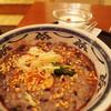 ●さいたま新都心コクーン「粥餐丁」海老とたまごの黒いおかゆ