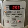 アイリスオーヤマ PCーEMA3 でチキンカレーを作る