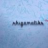 rhizomatiks(ライゾマティクス) デジタルネットワークを超える表現の世界